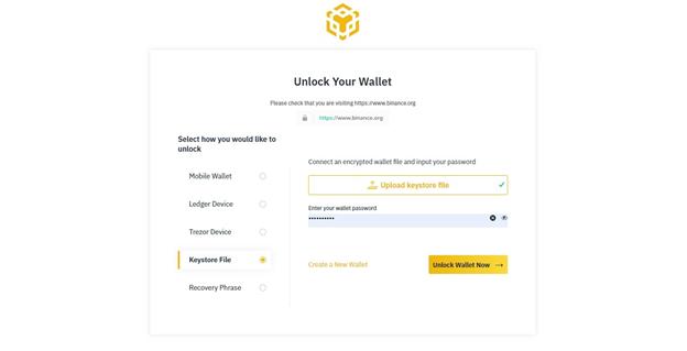 Unlock Your Wallet